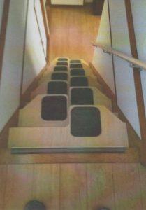 段違い階段静岡県A様