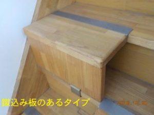 段違い階段1本柱タイプ 蹴込み板取り付けタイプ