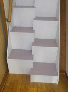 特許段違い階段カバータイプ 急な階段に段違い階段カバータイプを一部施工 1段目から6段目まで
